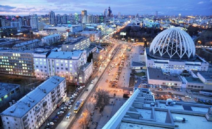 Имплантация в Екатеринбурге
